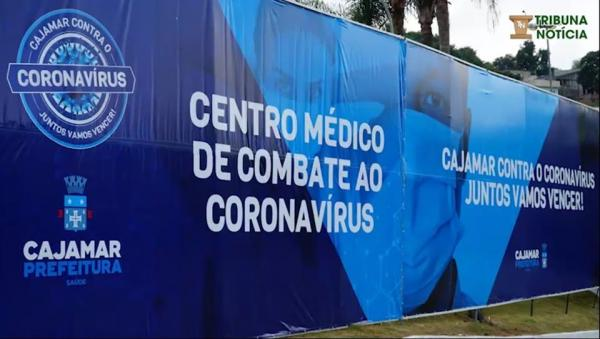 CENTRO MÉDICO DE COMBATE AO CORONAVÍRUS DE CAJAMAR